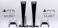 ¡Pre-ordenes PS5 disponibles en Amazon y GP!
